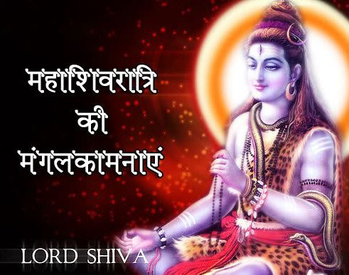 Happy-MahaShivaRatri1