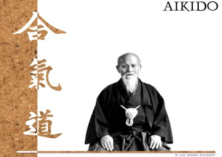 -aikikaibz_wallpaper_1280
