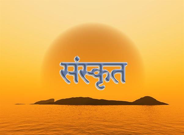 sanskrit (1)v