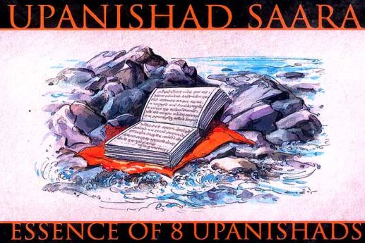 upanishad_saara_essence_