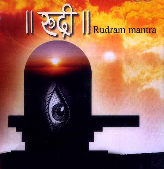 Shri rudram