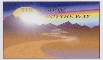 WisdomAnd